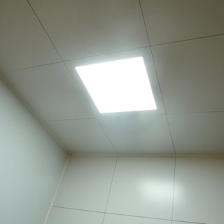 Techos e Iluminación - Eco Lighting